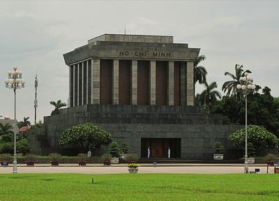 Ho Chi Minh complex Ha Noi Vietnam